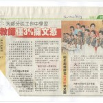 sinchew_forum