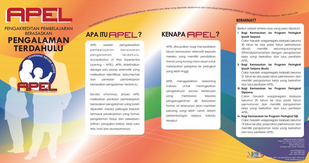 Brochure_F