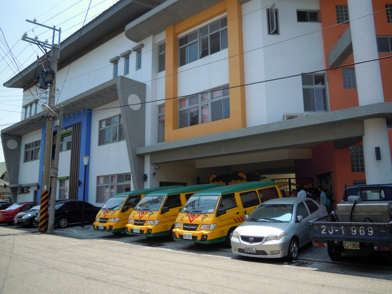 5. A public kindergarten